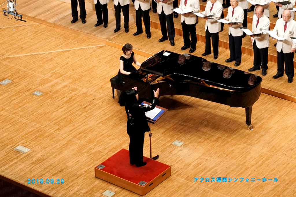 ジョイフル・スーベニール コンサート2019(第21回定期演奏会) 指揮 中野恭子 ピアノ 権藤寛子